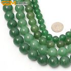 "Wholesale Green Aventurine Jade Stone Beads For Jewelry Making 15"" 4-20mm"