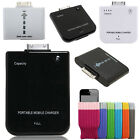 Emergency Backup Portable Travel Battery Charger Power Pack Extender For iPhone