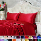 1 Pc 19mm 100% Pure Mulberry Silk Pillow Case Shams Side Zipper Closure All Size