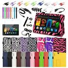 """For Kindle Fire HDX 7"""" 7-inch 2013 Release Leather Cover Smart Case//Accessories"""