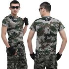 Mens Army Camo T-Shirt Camo Military Tactical Assault Combat Short Sleeve