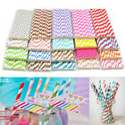 25pc Colorful Paper Drinking Straws Striped Wedding Birthday Party Biodegradable