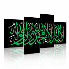 RELIGION Islamic Calligraphy 2 4A-RH Canvas Framed Printed Wall Art ~ More Size