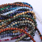 FREE SHIP NATURAL GEMSTONE Round Charms Loose Spacer BEADS 4MM 6MM 8MM 10MM 12MM