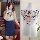 Femme chemise sans manches Gilet Lady Organza Embroidered Lapel Sleeveless Shirt