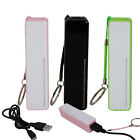 2600mAh Protable USB Power Bank External Battery Charger for Samsung HTC LG