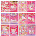 SANRIO HELLO KITTY YEAR OF SHEEP LUNAR YEAR RED POCKET/ ENVELOP 6 TYPES (9-6435)