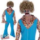 FANCY DRESS COSTUME MENS 1970'S DISCO GROOVY MOVER S/M/L