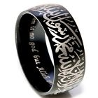 SZ 7-15 Islamic Ring Band Allah Arabic Aqeeq Shahada Arabic God Messager Jewelry