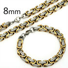 8mm Mens Chain Gold Silver Byzantine Box Stainless Steel Bracelet Necklace SET