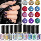 Born Pretty Holographic Nail Polish Holo Glitter Effect Manicure Varnish 6/10ML