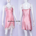Womens 100% Pure Silk Full Slips Chemise Babydoll Nighties Sleepwear Dusky pink