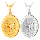 Oval Shaped Allah Pendants 18K Gold Platinum Plated Necklaces Islamic Jewelry