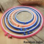 12-27cm Plastic Cross Stitch Machine Embroidery Round Hoop Ring Sewing Craft Too