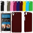 For HTC Desire 626 626S Ultra Thin Hard Plastic Matte Fitted Case Cover Skin