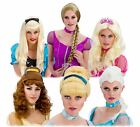*Ladies Princess Queen Fairy Tale Story Book Fancy Dress Costume Accessory Wig*