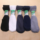 10Pairs New Men's Business Thin Soft Silk Stockings Dress Socks Solid Sock