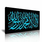 Beautiful Islamic Calligraphy Modern Abstract Religion Wall Art Stretched Canvas