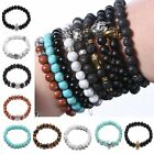 Mens Lava Rock Stone Bead Buddha Skull Lion Knight Bangle Bracelet Reiki Jewelry