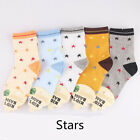 New 5 Pairs Kids Childrens Crew Quarter 100% Cotton Ankle Casual Socks B006