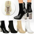New Womens Ladies Ankle Boots Glitter Perspex Block High Heel Fashion Shoes Size