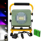 Portable 50w RGB 36 LED 2400LM Rechargeable Work Spot Flood Camp Light 4x18650