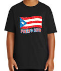 Puerto Rico Flag Kid's T-shirt Distress Puerto Rican Tee for Youth - 1061C