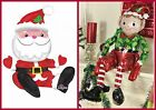 Christmas Sitting Elf or Santa Balloon Super Shape Foil Balloon Stocking Filler