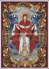 Our Lady Intercession Protecting Veil Beaded Embroidery DIY kit beaded painting