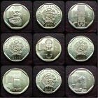 PERU 1 NUEVO SOL WEALTH AND PRIDE SERIES COINS  CHOOSE YOUR YEAR! FREE UK POST!