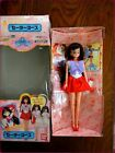 Sailor Moon Sailor Stars MARS Beauty Change dress doll Bandai 1996