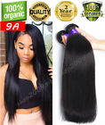 9A 100% Virgin Human Hair Weave Extensions Unprocessed STRAIGHT 1 Bundle 100G