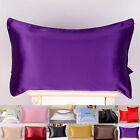 1pc 30 Momme 100% Pure Silk Pillow Case Cushion Cover Zipper Close Piping Around