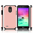 For LG ARISTO 3 / LG TRIBUTE EMPIRE Dual Layer Slim Fit Cover Phone Case