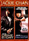 Jackie Chan Double Feature: Crime Story/The Protector (DVD, 2013)  Brand NEW