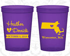 Personalized Wedding Gift Cups Custom Cup (120) Massachusetts Wedding Favors