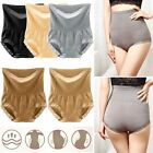 Women Ladies Body Shaper Slim Tummy Control High Waist Shapewear Pant Underwear