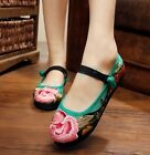 New Ladies Womens Sweet Canvas Flat Heels Round Toe Floral Buckle Shoes Loafers