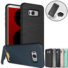 Brushed Shockproof Card Slot Holder Stand Case Cover For Samsung Galaxy S8 Plus