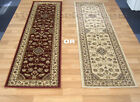LONG TRADITIONAL CLASSIC HALLWAY RUNNER RED OR BEIGE