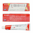 3/5 Packs, 999 PiYan Ping ( Itch Relief ) Ointment Cream PiYanPing 999 皮炎平