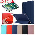 Folding Smart Case Leather Stand Cover Case Shell For iPad Pro 10.5 inch Tablet