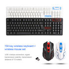 Mini Optical Desktop Wireless Keyboard and Mouse USB Receiver Kit For PC Laptop