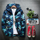 2017 spring camouflage hooded male jacket jacket reflective outdoor recreational