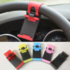 Portable Car Holder Adjustable Bracket For iPhone Samsung Mobile Cell Phone NEW