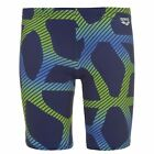 Arena Spider Jammers Youngster Boys Trunks Shorts Pattern Drawstring Elasticated