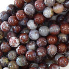 "Natural Red Lightning Agate Round Beads 15.5"" Strand 4mm 6mm 8mm 10mm 12mm"