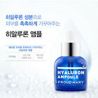 [PROUD MARY] High Enriched Ampoule Solution 20ml (K-Beauty)