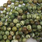 Kyпить Green Rhyolite Round Beads Gemstone 15.5
