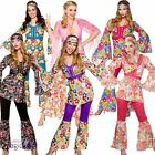 Womens Ladies 60s 70s Retro Groovy Flare Hippie Hippy Fancy Dress Costume Outfit